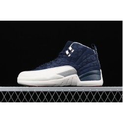 "Air Jordan 12 ""International Flight"" BV8016-445 Blue White"
