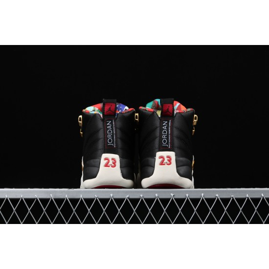 Air Jordan 12 Prm BQ6497-006 Black White Gold