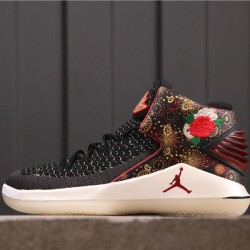 "Air Jordan 32 ""CNY"" AJ6333-042 Brown Black"